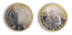 monnaire-bulgare-lev