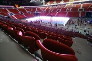 arena armeec sofia interieur