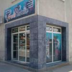 free-mobile-bulgarie-1
