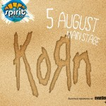 korn-spirit-of-burgas-2012