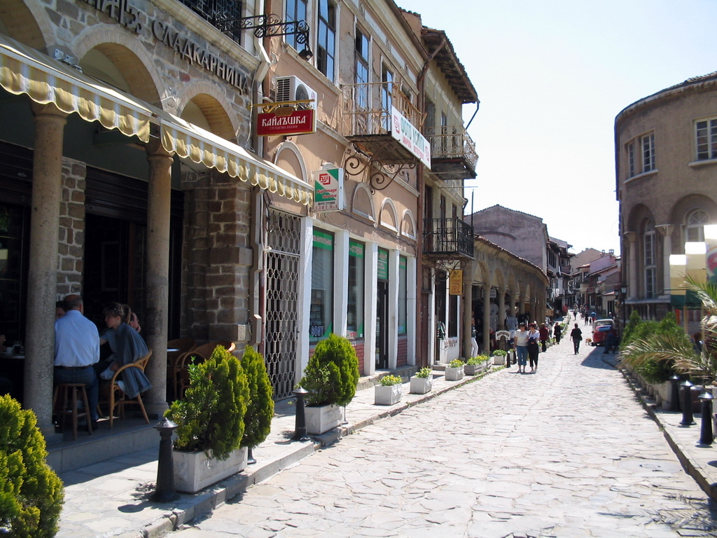 veliko tarnovo rue vieille ville