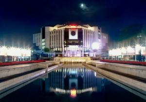 NDK-palais-national-culture-sofia