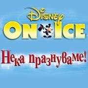 disney-on-ice-bulgarie