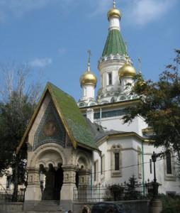Eglise Saint-Nicolas Sofia
