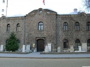 Musées à Sofia