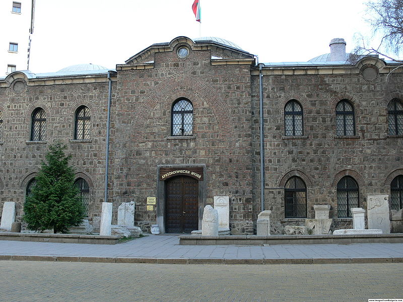 Musees a Sofia