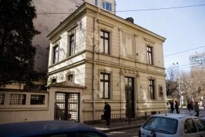 musée Ivan Vazov extérieur