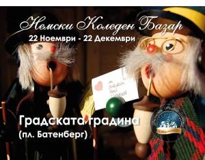 Marché de Noël à Sofia